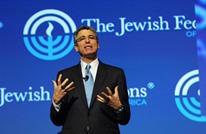 معاريف: يهود أمريكا يرفعون علم التمرد ضد ترامب