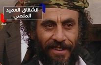 هل انشق العميد الملصي عن صالح قبل مقتله؟