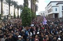 الآلاف خرجوا بالرباط للاحتجاج على تدخل الداخلية بقطاع التعليم