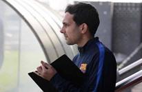 هل لجأ برشلونة للشعوذة بعد فضيحة باريس سان جيرمان؟