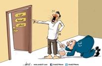 حكومات عربية
