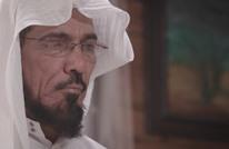 ماذا قال سلمان العودة عن داعية تزوج 18 مرّة؟ (فيديو)