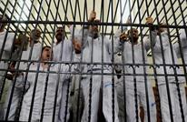 عقوبات جماعية لمن يقدم مساعدات لأسر المعتقلين بمصر