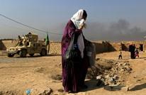 تقرير حقوقي يوثق شهادات مروعة لنساء هربن من تنظيم الدولة