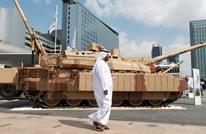 ارتفاع غير مسبوق في استيراد دول الشرق الأوسط للسلاح