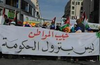 الأردن: قرار برفع الدعم عن الخبز وزيادة سعره مئة بالمئة