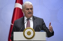 يلدريم: أطراف دولية تروج لانعدام الأمن بتركيا لضرب السياحة