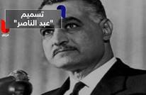 كيف مات عبد الناصر؟ رواية هيكل يكشفها السناوي