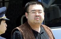 شاهد كيف اغتيل الأخ غير الشقيق لزعيم كوريا الشمالية (فيديو)
