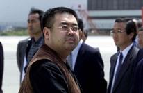 إندونيسيا: قتلة أخ الزعيم الكوري الشمالي هربوا إلى دبي
