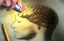 مفاجأة.. محو الذكريات السيئة من الدماغ أصبح ممكنا