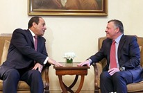 العاهل الأردني يؤكد على حل الدولتين عشية لقائه مع السيسي