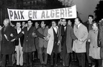 """الاستعمار.. """"الديْن البغيض"""" للسياسات الفرنسية"""