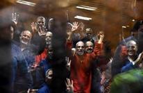 نجل قيادي إخواني يكشف معاناة قادة الإخوان بسجن طره