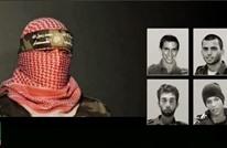 """هآرتس: """"حماس"""" رفضت التفاوض حول """"صفقة تبادل إنسانية"""""""