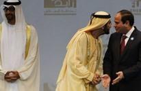 لماذا انسحب 32 مستثمرا سعوديا من مصر.. ما علاقة الإمارات؟
