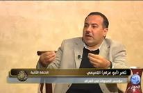 رئيس الحشد العشائري بالعراق: السنة يئسوا من الدول العربية
