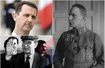 """""""مسلخ صيدنايا"""".. إرث نقله ضابط نازي لآل الأسد (ملف)"""