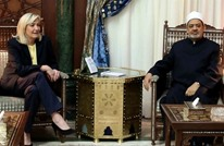 الحجاب يفشل لقاء لوبان بمفتي لبنان والطيب يستقبلها بدونه