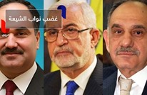 لماذا غضب نواب الشيعة في العراق من مؤتمر جنيف للسُنة؟
