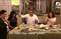 باسم يوسف يفضح كيف تطال العنصرية الجميع بأمريكا (شاهد)
