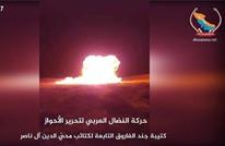 """""""المقاومة الأحوازية"""" تفجر أنابيب نفط في الإقليم (شاهد)"""
