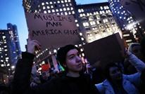 إضراب يشل ألف مصلحة تجارية يمنية بأمريكا احتجاجا على ترامب