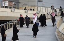 1.4 مليون أسرة سعودية تتقدم لبرنامج الدعم النقدي