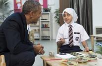 هكذا عبر مصور البيت الأبيض السابق عن رأيه بترامب (صور)