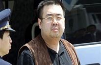 """ماليزيا تتهم دبلوماسي كوري كبير بالتورط في اغتيال """"نام"""""""