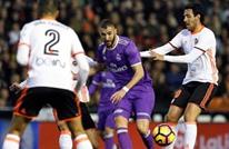 فالنسيا يسقط ريال مدريد ويشعل الصراع على صدارة الليغا (شاهد)