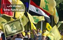 """مفاجأة نائب وزير خارجية روسيا عن حزب الله و""""الحرس"""" بسوريا"""