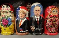 ديفيد إغناطيوس: كيف خيّب ترامب آمال السوق الروسية؟