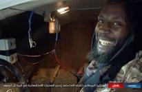 ديلي ميل: لماذا مُنح انتحاري من داعش مليون دولار قبل سنوات؟