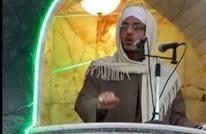العثور على جثة إمام مسجد في بغداد بعد اختطاف عدّة أيام