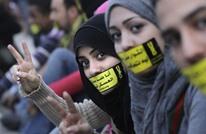 تقرير يرصد حصيلة الانتهاكات الحقوقية بمصر خلال 2017