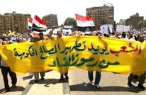 قراءة في أبرز مؤشرات اقتصاد مصر بعد 7 سنوات ثورة (ملف )
