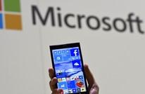 فيديو يكشف أسرار أحدث هواتف مايكروسوفت (شاهد)