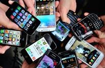 """مبيعات الهواتف الذكية 1.5 مليار جهاز في 2016.. و""""آبل"""" تتصدر"""