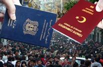 80 ألف سوري سيمنحون الجنسية التركية عقب استفتاء نيسان