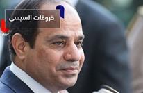 هذا ما كشفته صحيفة مصرية من خروقات للسيسي ومجلس النواب