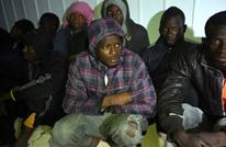 كارثة مروعة لمهاجرين في ليبيا.. ليس البحر هذه المرة
