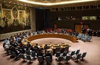 خلاف بين مصر وأمريكا في مجلس الأمن.. وهذه هي القضية