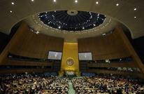 أمريكا وفرنسا وبريطانيا تقترح قرارا بمجلس الأمن بشأن سوريا