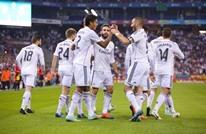 ريال مدريد يتلقى ضربة موجعة قبل مواجهة نابولي.. ما هي؟