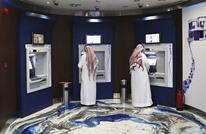 تفاصيل دمج أكبر بنك سعودي مع مجموعة مالية بكيان موحد