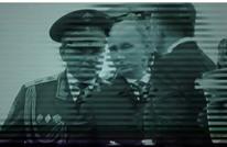 """ما هي الفرقة """"APT 28"""" التي تستخدمها روسيا لمحاربة خصومها؟"""