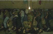 بذكرى مجزرة تدمر.. فظائع سجون الأسد مستمرة وضحايا بالآلاف
