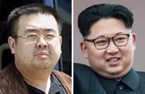 كم دولارا كلفت عملية اغتيال شقيق الزعيم الكوري الشمالي؟