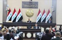 برلمان العراق: جرائم سرقة المال العام تهدد الدولة بالإفلاس